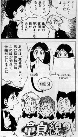 オ◯ホ初体験ワイ「お゛っっほぉ゛っ//.」