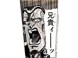 【悲報】兄貴にオナホバレしたったwww