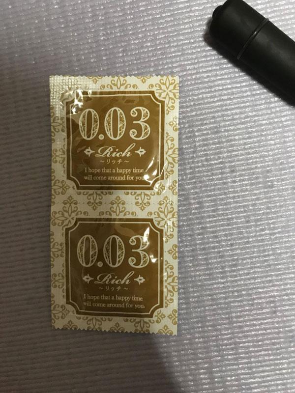 [オナホ特定班急募(多分)]アキバでえちえち福袋買ってきたけど興味あるやつおる?Ⅱ